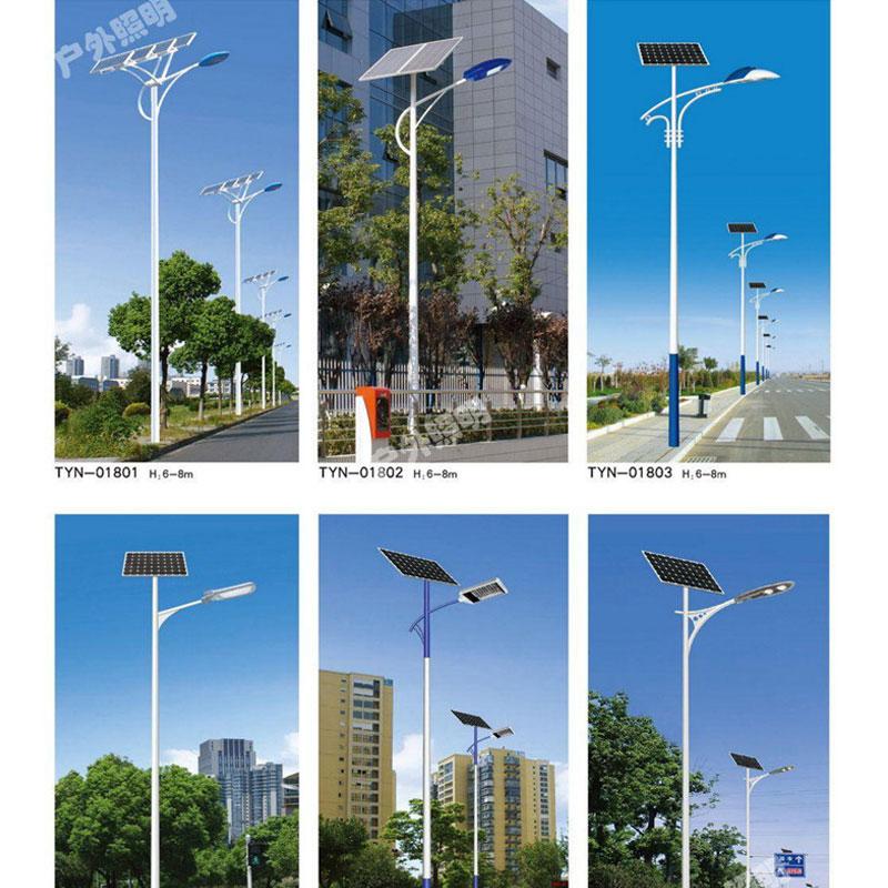锂电池太阳能路灯TYN-3