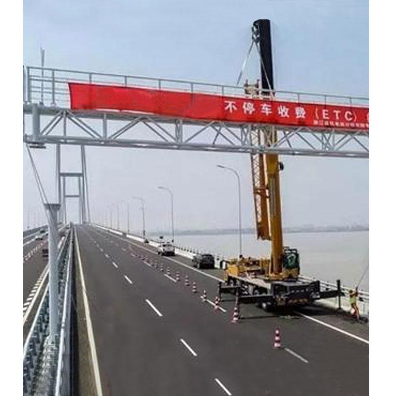 高速公路ETC龙门架