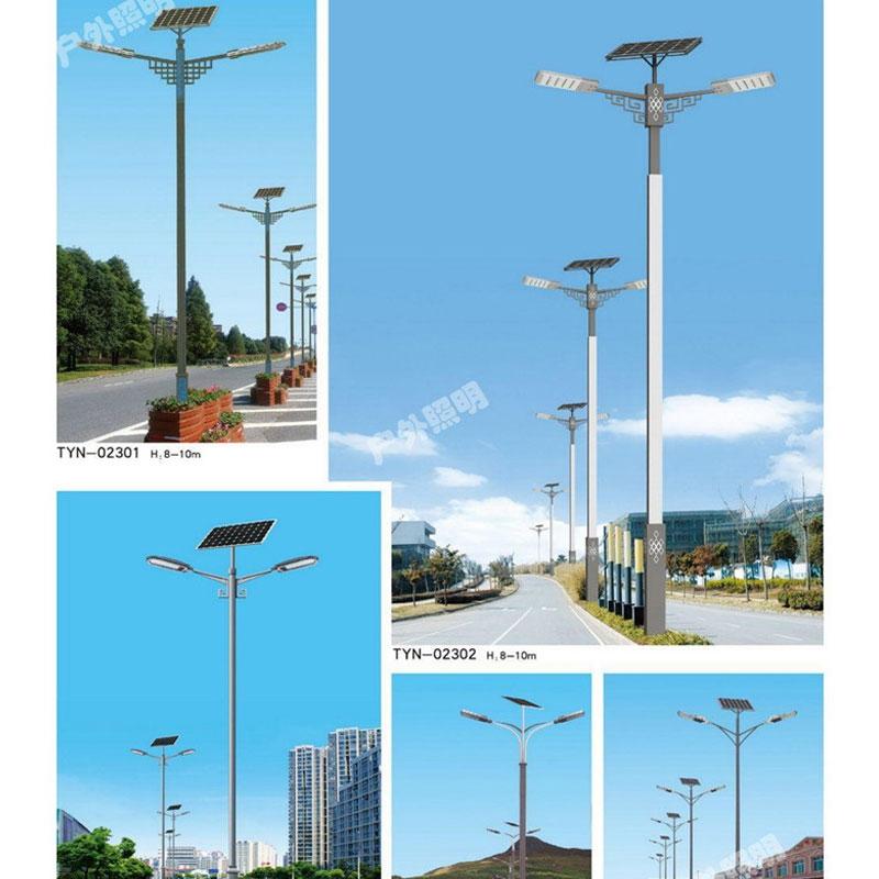 锂电池太阳能路灯TYN-8