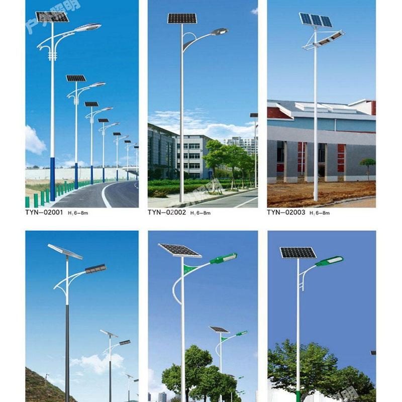 锂电池太阳能路灯TYN-5
