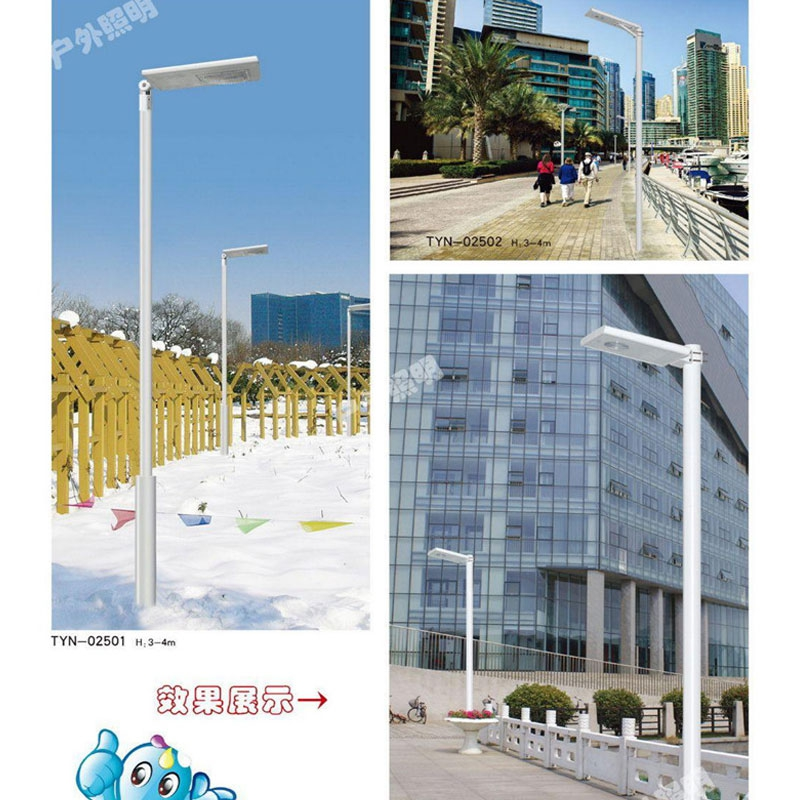 新农村led太阳能路灯