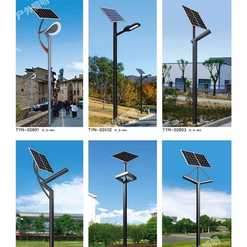 节能新农村太阳能路灯