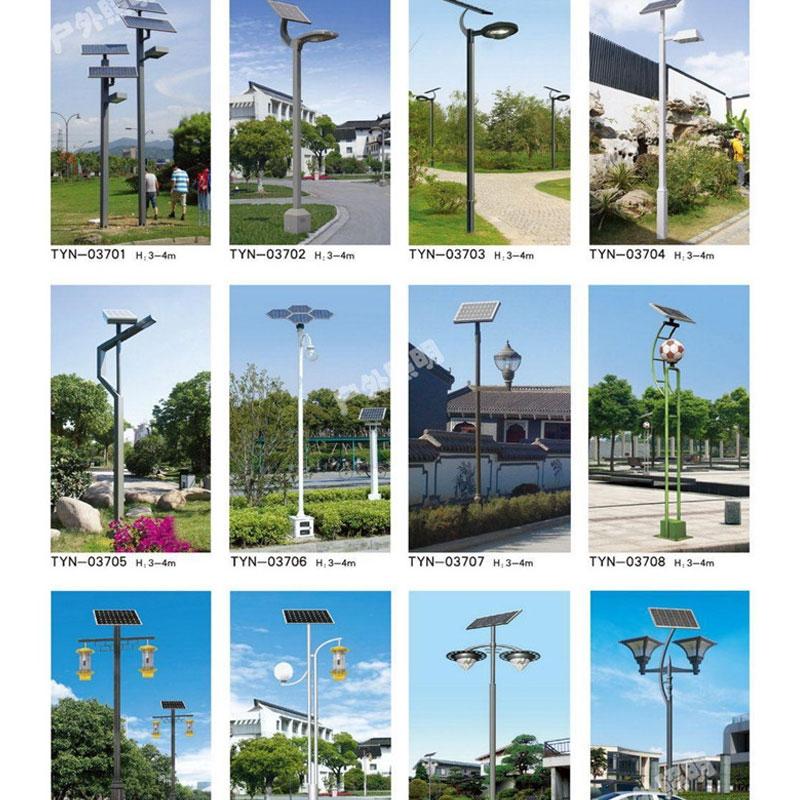 一体式太阳能庭院灯TYN-7