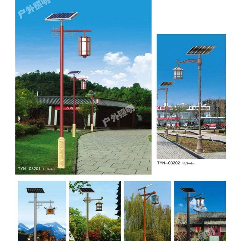 一体式太阳能庭院灯TYN-3