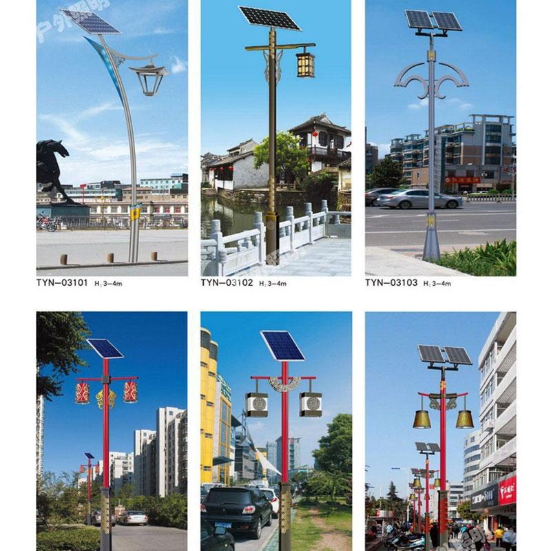 一体式太阳能庭院灯TYN-2