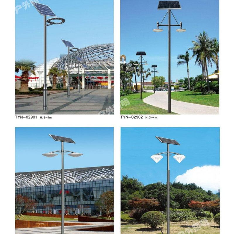 一体式太阳能庭院灯