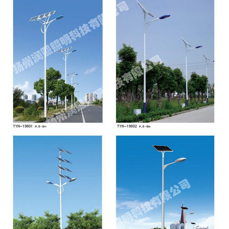 太阳能智慧路灯