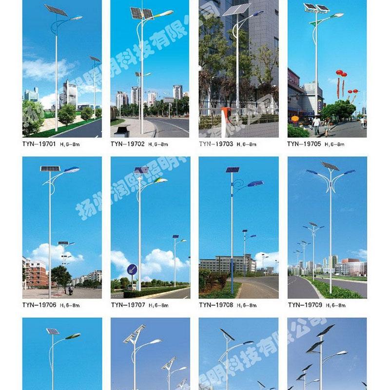 LED太阳能智慧路灯