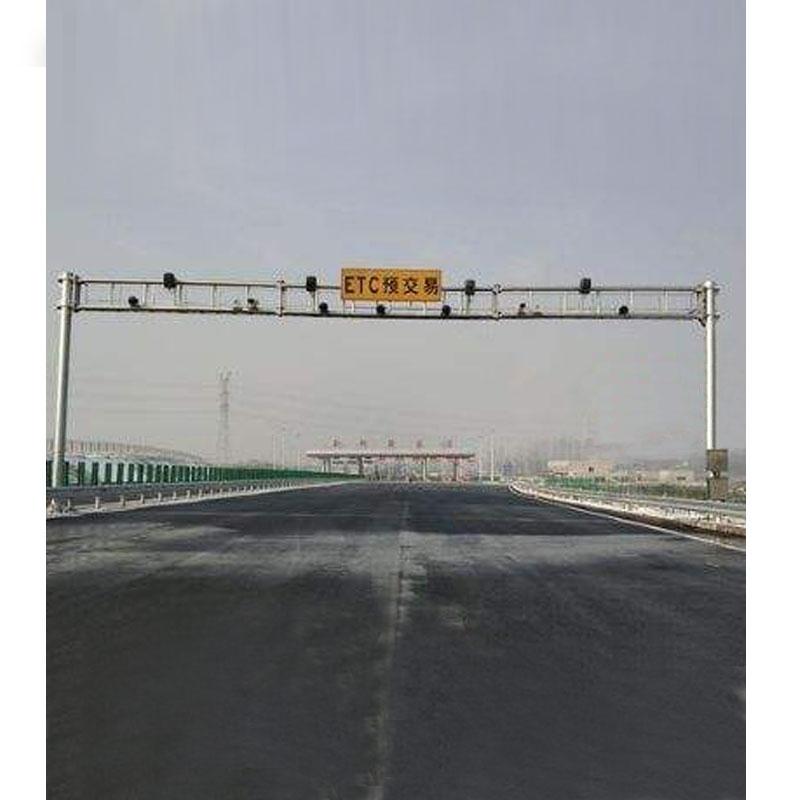 高速省界ETC龙门架